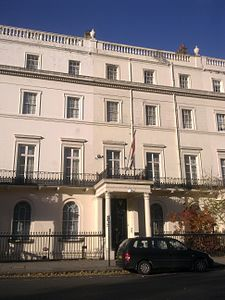 Embassy of Syria in London.jpg
