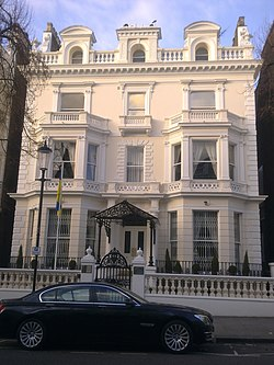 Embassy of Ukraine in London 1.jpg