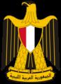 Emblem-UAN.png