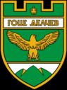 Emblem of Gotse Delchev.png