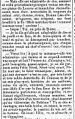 Emile Villars - Feuilleton de la presse - La lionne amoureuse - 9 juillet 1867 - page 1, 5ème colonne.jpg