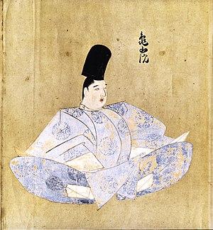 Emperor Kameyama - Image: Emperor Kameyama