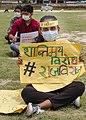 Enough is Enough-Rajbiraj Protest-5627.jpg