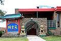 Entrance to Emerald City Chinese Restaurant, 4905 Washtenaw Avenue, Ann Arbor, Michigan - panoramio.jpg