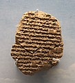 Esagil tablet fragment BM 40813.jpg