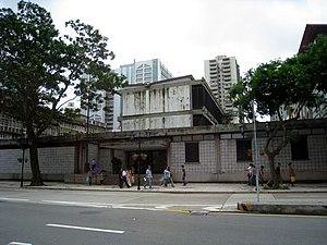 Macau Portuguese School - Image: Escola Portuguesa de Macau