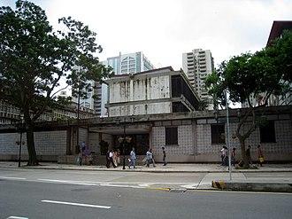 Sé, Macau - Macau Portuguese School