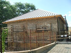 the Mosque in Esztergom during renovations in 2007