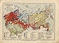 Ethnic map USSR 1930.jpg