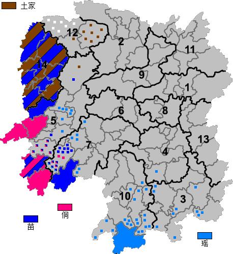 Ethnic minorities areas in Hunan-zh