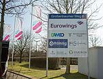 Eurowings Zentrale 5.jpg