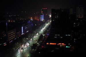 Jingjinji - Image: Evening Baoding