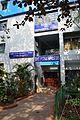 Facade - FISLM Building - Jadavpur University - Kolkata 2015-01-08 2386.JPG