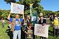 Families Belong Together - San Rafael Rally - Photo - 8 (42040651385).jpg