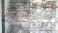 Fasti Capitolini (detail) - Sala della Lupa - Palazzo dei Conservatori - Musei Capitolini - Rome 2016 - Highlights of A. Manlius Torquatus' career.png