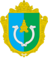 Coat of arms of Fastivskyi Raion