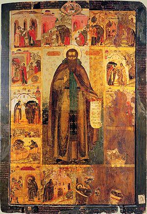Theodosius of Kiev - Icon of St. Theodosius
