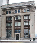 First State Bank Detroit MI.jpg