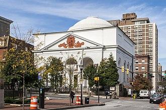 First Unitarian Church (Baltimore, Maryland) - First Unitarian Church, 2011