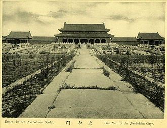 Gate of Supreme Harmony - The Gate of Supreme Harmony in 1900.