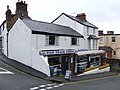 Fish and Chip Shop - geograph.org.uk - 1034923.jpg