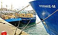 Fishing boats at Bangor - geograph.org.uk - 1203178.jpg