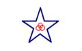 Flag of Engaru Hokkaido.png