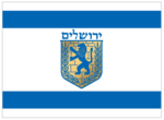 Flag of Jerusalem realistic colors.png