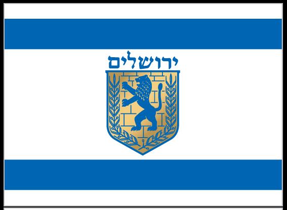 Flag of Jerusalem realistic colors