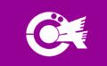 Flag of Kitago-town Miyazaki.png