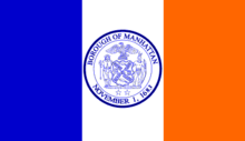 Flag of Manhattan