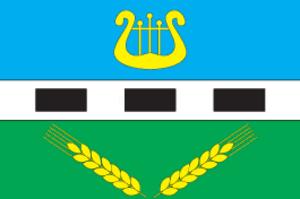 Pokrovsk Raion - Image: Flag of Pokrovsk raion