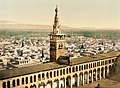 Flickr - …trialsanderrors - Minaret of the Bride, Damascus, Holy Land, ca. 1895.jpg