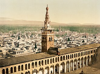 Marwan I - Marwan was elected by the Syrian tribal nobility to succeed his Umayyad kinsmen as caliph in Damascus (pictured in 1895)