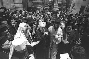 Flickr - Government Press Office (GPO) - Russian Orthodox Patriarch Pimen.jpg