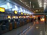 Flughafen München, Lufthansaautomaten - panoramio.jpg