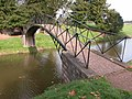Footbridge in Croome Landscape Park - geograph.org.uk - 276130.jpg