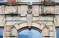 Former Post Office, Portrush (detail) - geograph.org.uk - 676363.jpg