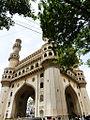 Four Towers Hyderabad.JPG