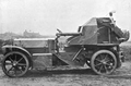 French 75-mm Auto-Cannon No.2.png