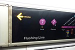 From the 7 Train 10.jpg