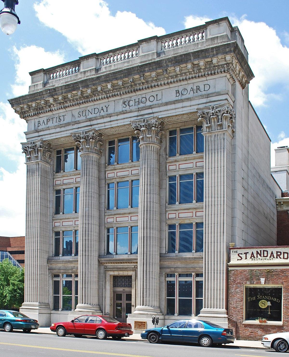 Nashville Architects: Frost Building (Nashville, Tennessee)