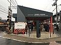 Fushimi-Inari Station 20190203-2.jpg