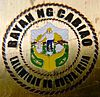 Official seal of Cabiao