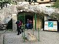 Għar Dalam Museum 35.jpg