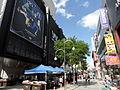 Gaeksa shopping area - 2014..JPG