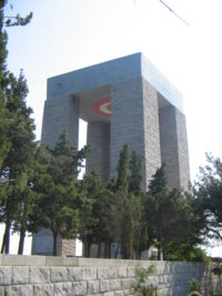 A gallipoli csata emlékműve Çanakkaléban