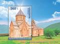 Gandzasar Armenia stamp 2013.png