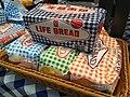 Garden's Life Bread sold in Guangdong.jpg