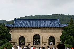 Gate of Dr. Sun Yat-sen's Mausoleum.jpg